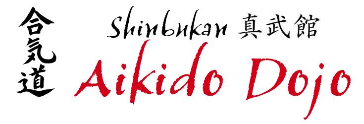 aikidoheader